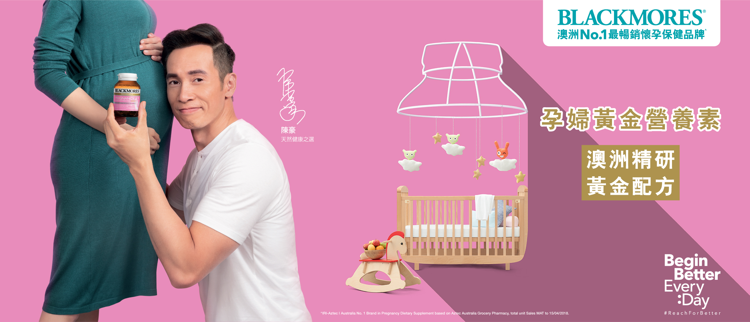 Moses-Chan_online-banner_Pregnancy_1