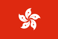 225px-Flag_of_Hong_Kongsvg